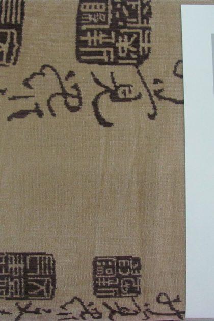 Простынь махровая Shangai Kahve