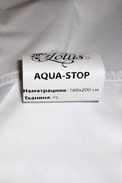 ЗАЩИТА ДЛЯ МАТРАСА AQUA-STOP 160*200 СМ.